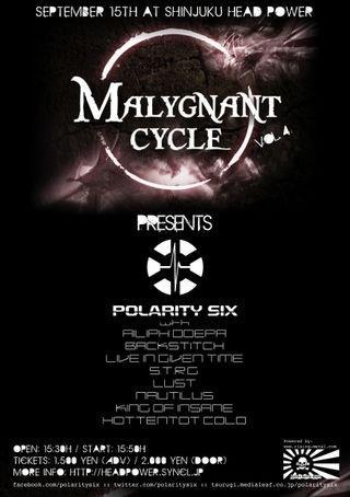 Malygnant Cycle Vol 4